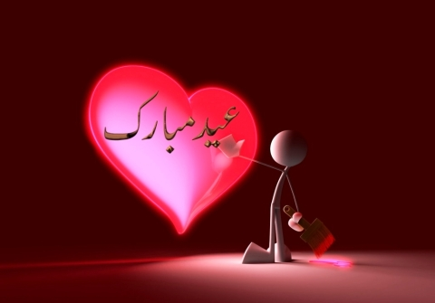 http://islamgreatreligion.files.wordpress.com/2011/08/balloon_wallpaper_for_eid_mubarak.jpg?w=480&h=335