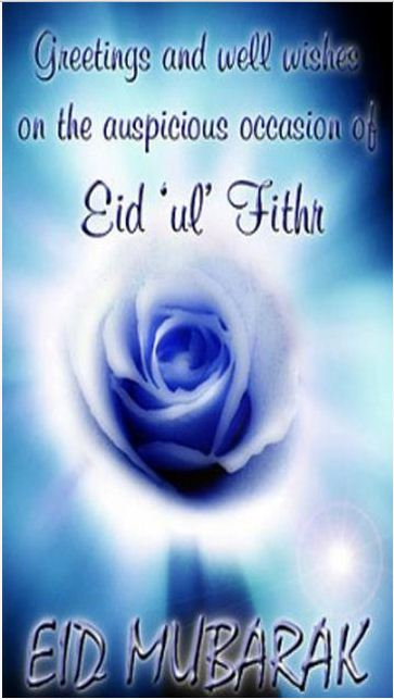 Eid mubarak to muslim ummah from islamgreatreligion islam eid greetings from islamgreatreligion islam great m4hsunfo