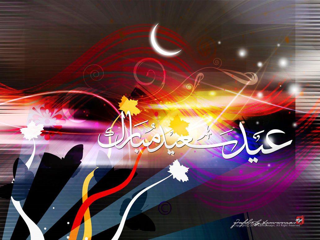Fantastic Saeed Arabic Eid Al-Fitr Greeting - eid_e_saeed_mubarak_2010_by_kamrannaqvi-d2y861q  Snapshot_705722 .jpg?w\u003d480\u0026h\u003d360