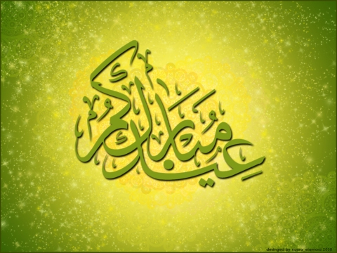 40 Beautiful New Eid Ul Fitr 2011 WallpapersPictures And Images