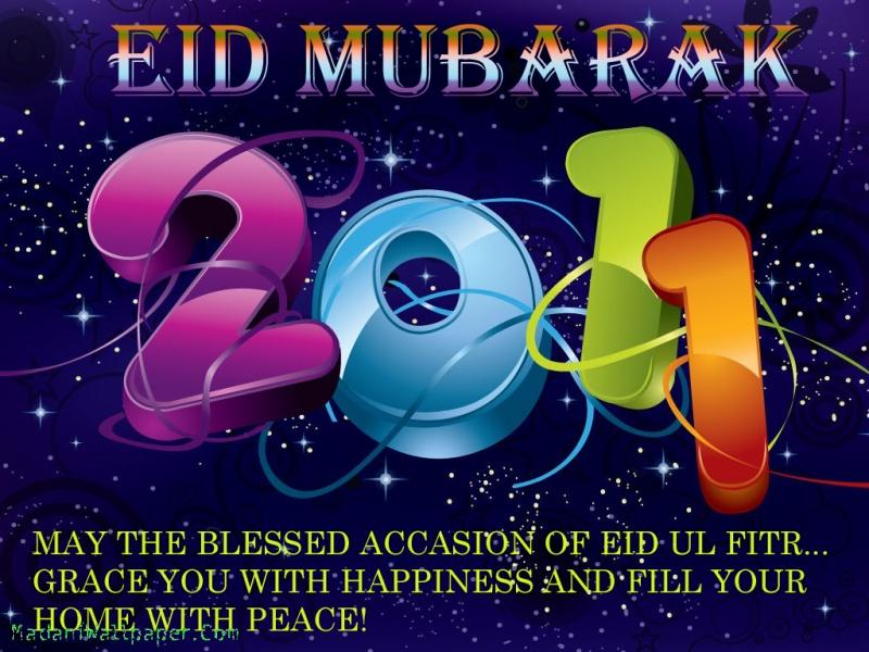 Simple Rajab Eid Al-Fitr Greeting - hd_eid_mubarak_wallpaper_2012-800x6001  Perfect Image Reference_1787 .jpg?w\u003d480\u0026h\u003d360