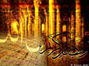 ramadan-kareem-49 copy