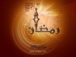 ramadan-wallpaper-6