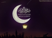Ramadan_background_by_iOsamah copy