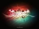 Ramadan_Special_2010_by_injured_eye copy