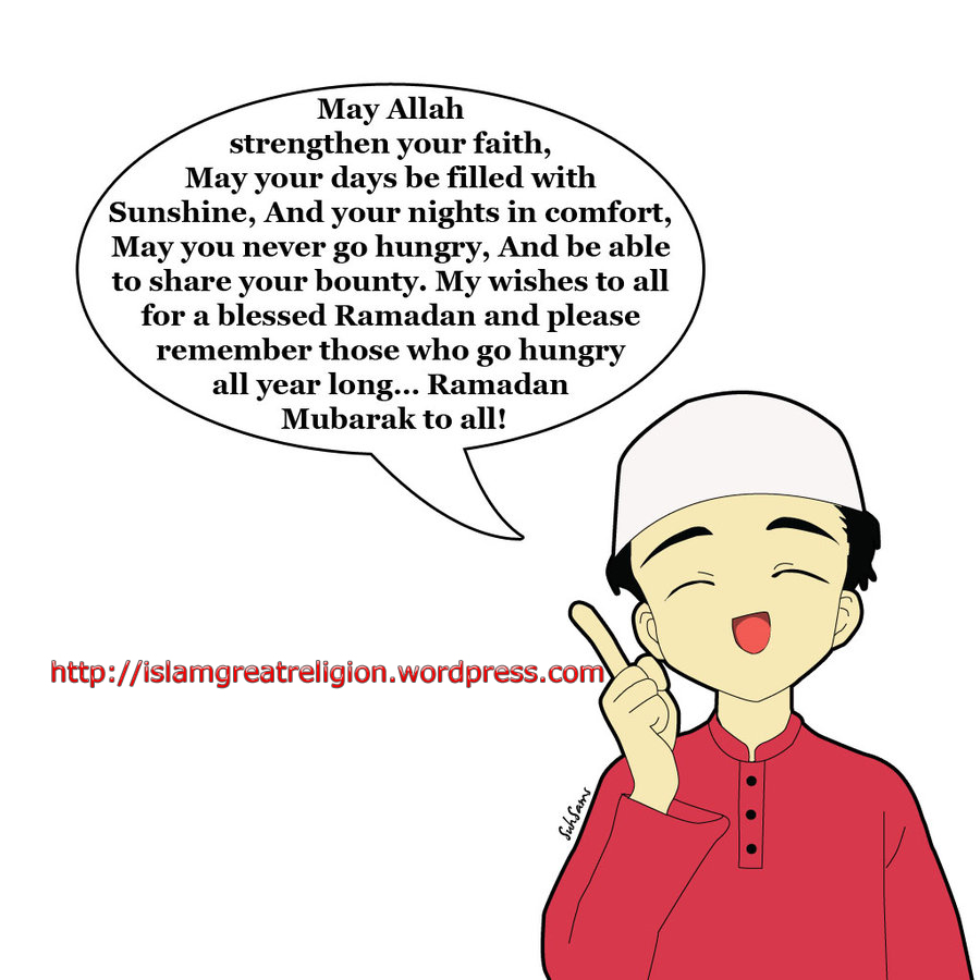 Islam Fasting Gallery For > Fasti...