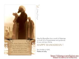 Ramadhan_Mubarak_by_expertoha copy