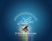 Wallpaper_Ramadan_Karem_by_sk_design copy