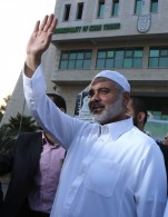 Ismail Haniya, the head of the Hamas gov