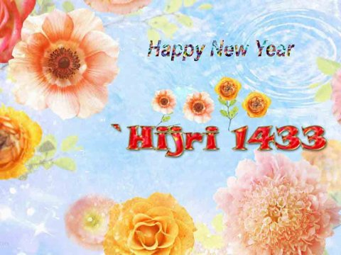 Happy new islamic year 1433 greeting cards and images islam happy new islamic year 1433 greeting cards and images m4hsunfo