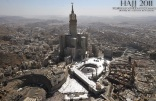 Alharam Beautiful view 2011