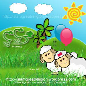 Beautiful new eid ul adha 2011 greeting cards and images islam more beautiful eid wallpapers m4hsunfo