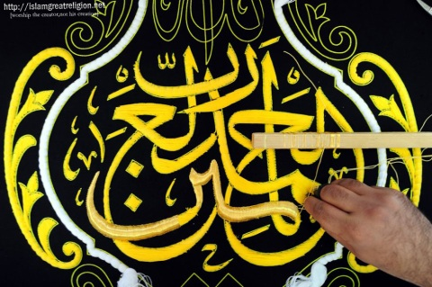 A Saudi worker stiches Islamic calligraphy in gold thread on a silk drape to cover the Kaaba at the Kiswa factory in the holy city of Mecca. Nov. 8, 2010. The Kaaba cover is called Kiswa and is changed every year at the culmination of the annual hajj or pilgrimage. The Kaaba, Islam's holiest site which stands in the centre of Mecca's Grand Mosque, contains the holy Black Stone which is believed to be the only piece remaining from an altar built by Abraham. (Mustafa Ozer - AFP/Getty Images)