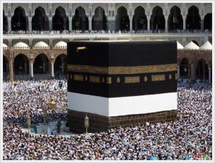 Hajj_2011_Images_Wallpapers033