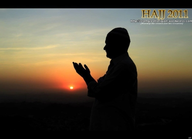 Supplication for the Blessed Hajj