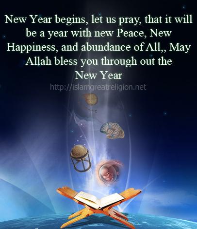 Happy New Year | ISLAM---World's Greatest Religion!