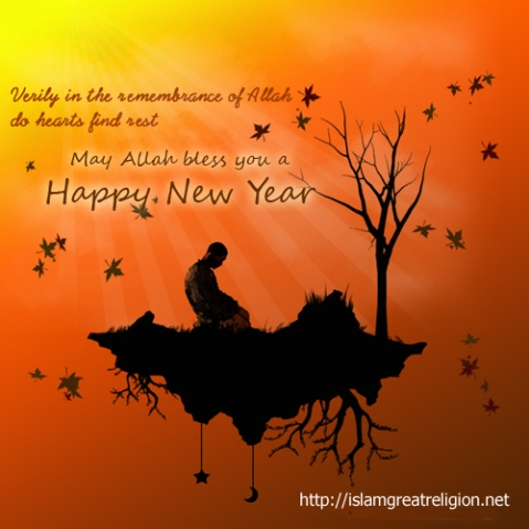 Happy New Year ISLAMWorld's Greatest Religion Simple Happy New Islamic Year Quotes