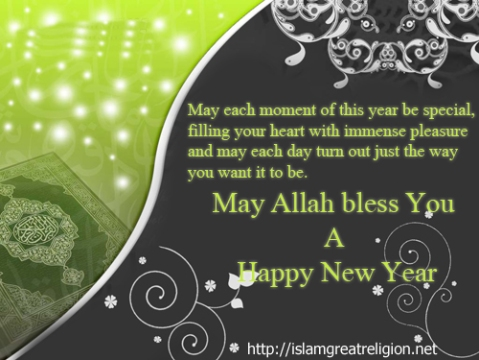 Happy new year islam worlds greatest religion happy new islamic year 1433 greeting cards and images m4hsunfo