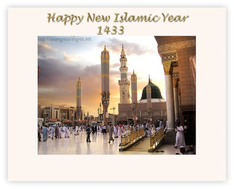Happy New Year ISLAMWorld's Greatest Religion New Happy New Islamic Year Quotes
