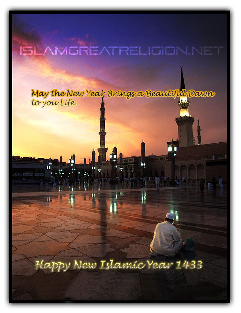 Happy New Year | ISLAM---World's Greatest Religion!