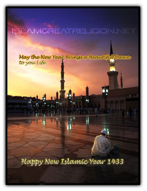 Happy New Year ISLAMWorld's Greatest Religion Adorable Happy New Islamic Year Quotes