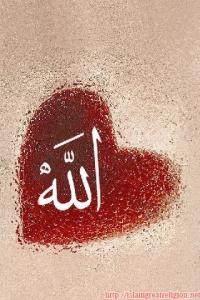 Download 8000 Wallpaper Allah Iphone HD Gratis