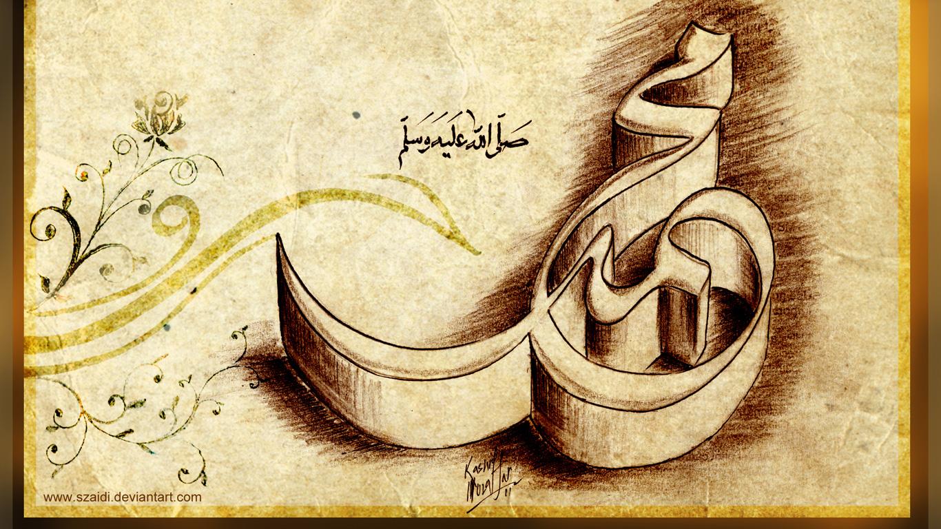 Prophet Muhammad Seal