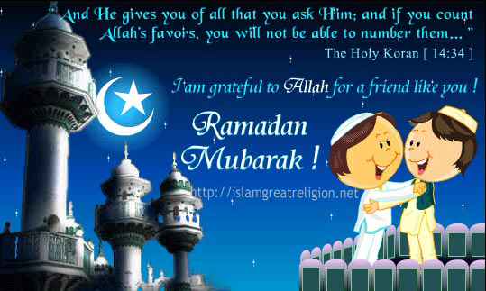 Ramadan greeting cards for 2012 islam worlds greatest religion ramadan greeting cards for 2012 m4hsunfo Image collections
