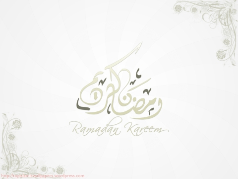 Special Ramadan Images Islam Worlds Greatest Religion