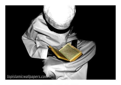 Ramadan_Kareem Greeting Cards 2012 :: taken from Topislamicwallpapers.com
