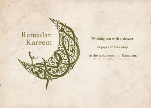 Ramadan_Kareem_Greeting_Card