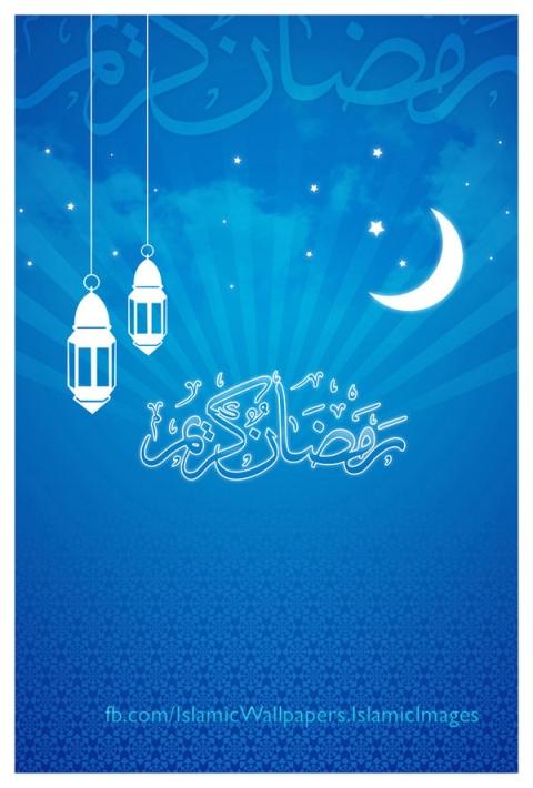 Ramadhan greeting card dawaydabrowa ramadhan greeting card m4hsunfo Image collections