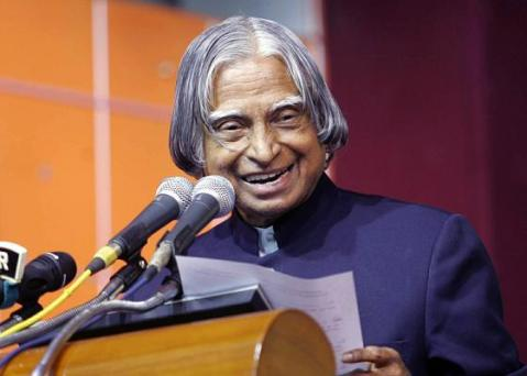 Indian Girl was asked to remove HiJAB , or meeting with kalam ?
