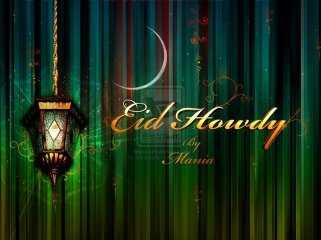 Eid greeting cards islam worlds greatest religion click m4hsunfo