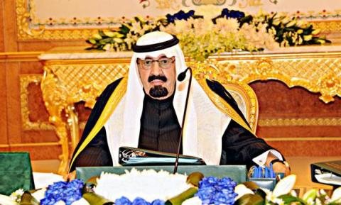 The Custodian of the Two Holy Mosques, King Abdullah