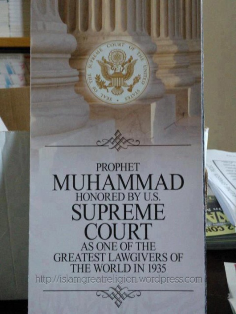 Muhammad_honored_US_Supreme_Court_in_1935
