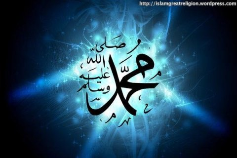 great women of islam pdf