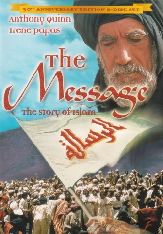 The Message :; Reply to Muhammad Movie Innocence of Muslims