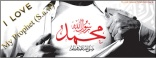 I Love My Prophet Muhammad (pbuh) :: Islamic timeline cover photo for facebook