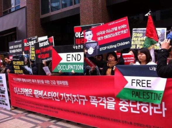 Korea for Gaza Nov 15 2012 A7zHzvFCUAANAOa.jpg large