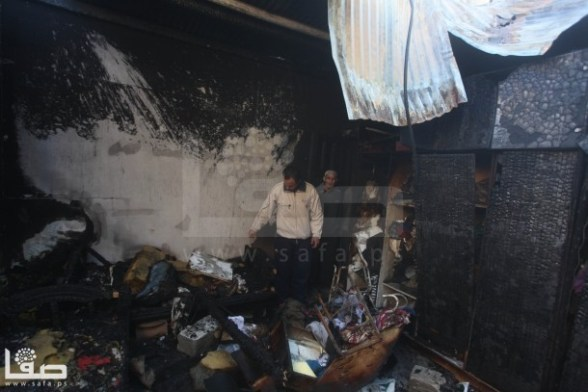 Nov 15, 2012 - Gaza under attack israel - Photo by Safa