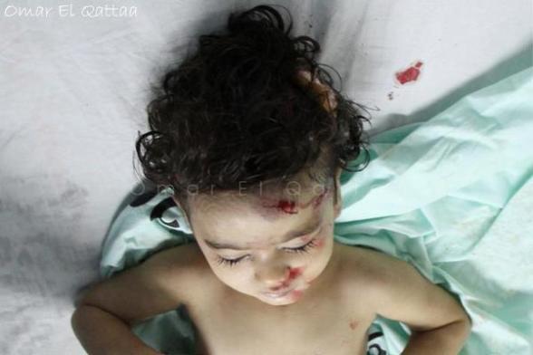 Gaza Under Attack - Nov 17, 2012