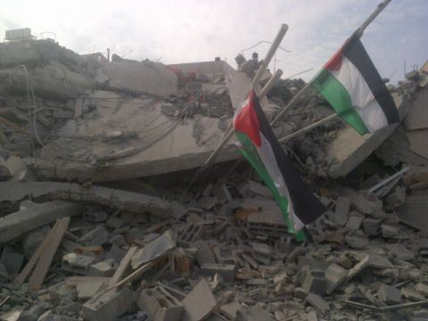 Hamas PM office, what is left of it.