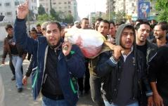nov-19-2012-gaza-under-attack-wafa-19_43_12_19_11_20121