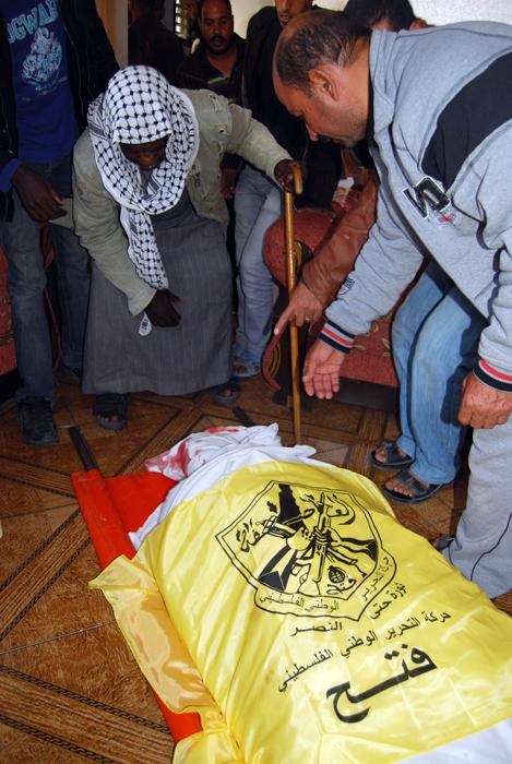 Gaza Under Attack - Photo by WAFA Nov 19, 2012