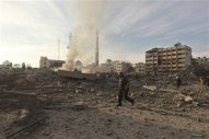 Gaza Under Attack :: November 21 2012