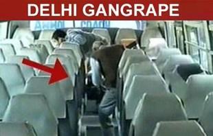 gang-rape-1