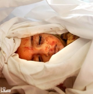 nov-20-2012-gaza-under-attack-safa-view_1353374751
