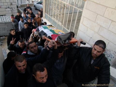 bethlehem-residents-mourn-martyrs-lubna-hanash-photo-by-ahmad-mazhar-wafa-5