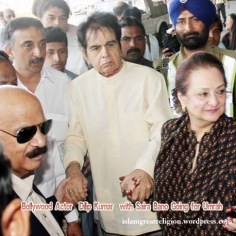 Bollywood Actor Dilip Kumar with Saira bano going for Umrah